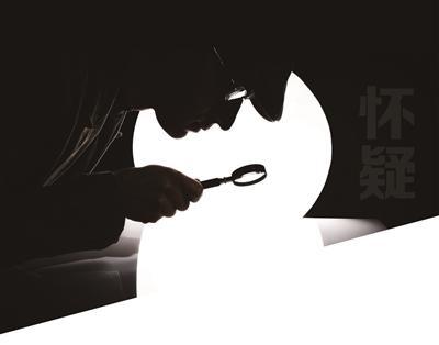 北京私家侦探市场鱼龙混杂,找机构须谨慎